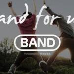 Line Band la nueva red social de Line