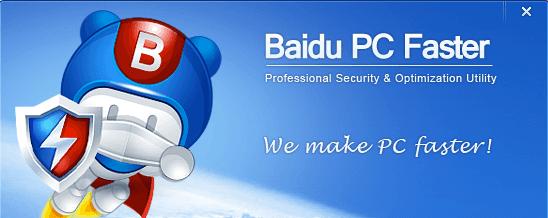 baidu pc faster logo